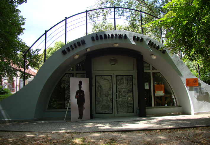 Музей добычи железной руды