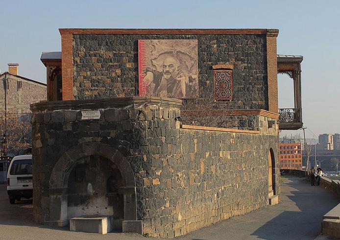 Музей Сергея Параджанова