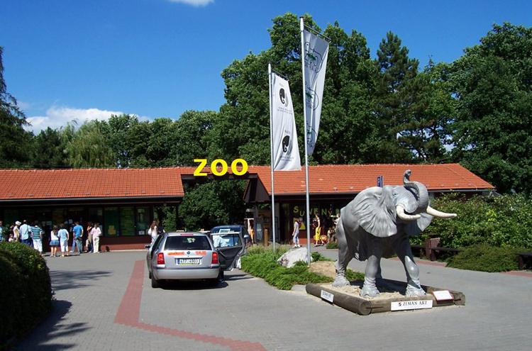 Зоопарк Острава