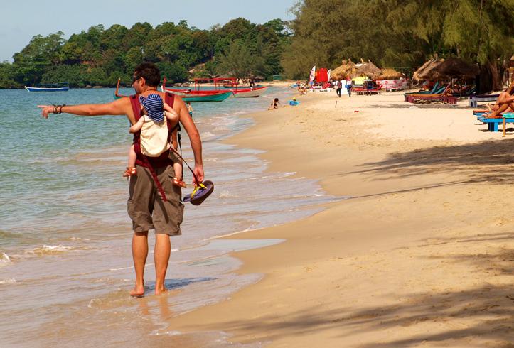 Пляж «Отрес»