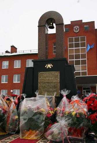 Памятник сотрудникам городской пожарной службы