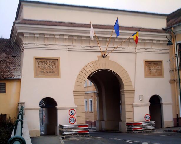 Ворота Шкей