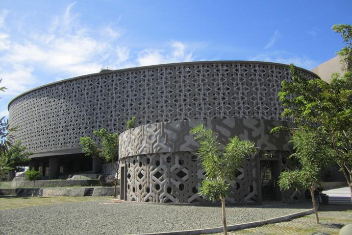 Государственный музей Ачех