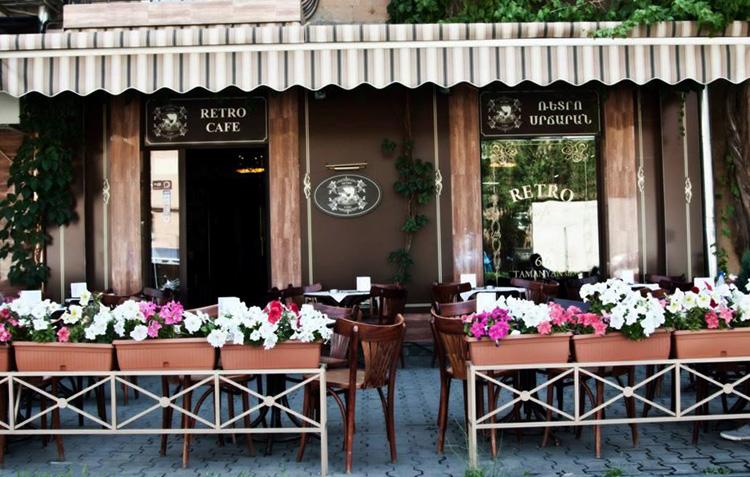 Уличные кафе и ресторанчики