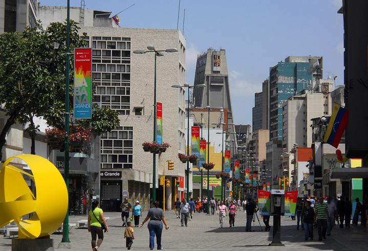 Улица Сабана-Гранде