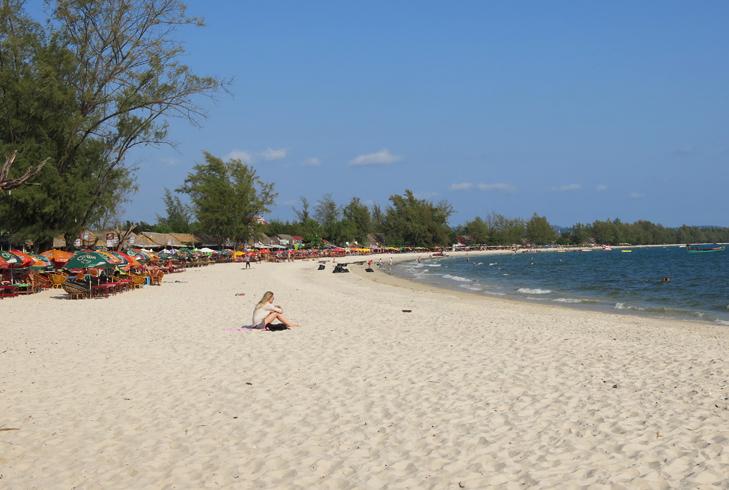 Пляж «Серендипити»