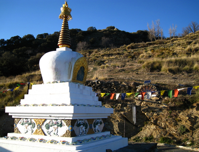 Тибетский монастырь О-Сел-Линг