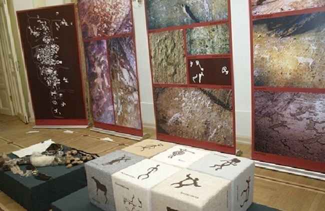 Краеведческий музей «Беломорские петроглифы»