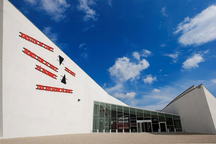 Музей современного искусства Аркен