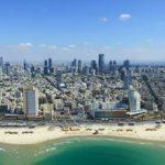 Достопримечательности Тель-Авива: список, фото и описание
