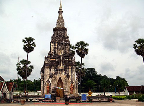 Тхат Ингханг