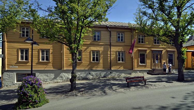 Дом-музей Волкова