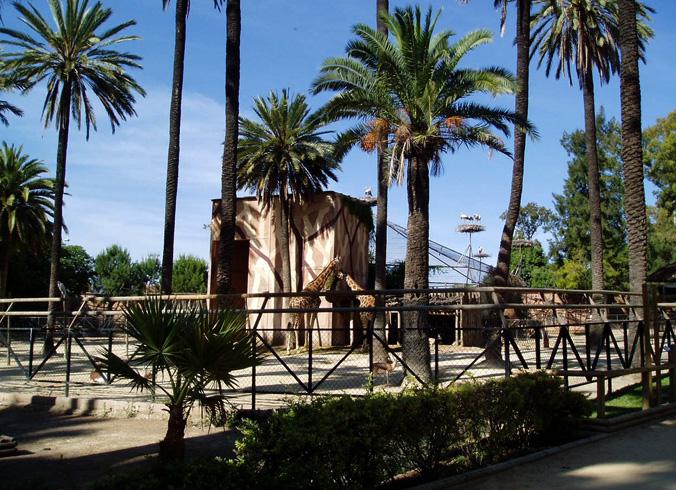 Зооботанический сад