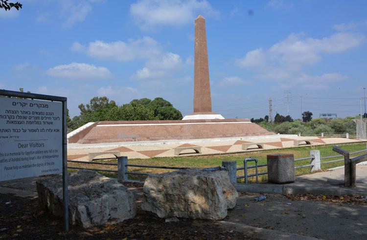 Парк Ад Халом
