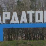 Достопримечательности Ардатова с фото и описанием