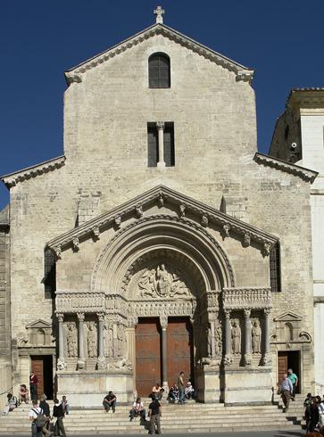 Собор Святого Трофима