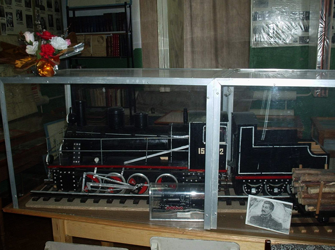 Музей железной дороги