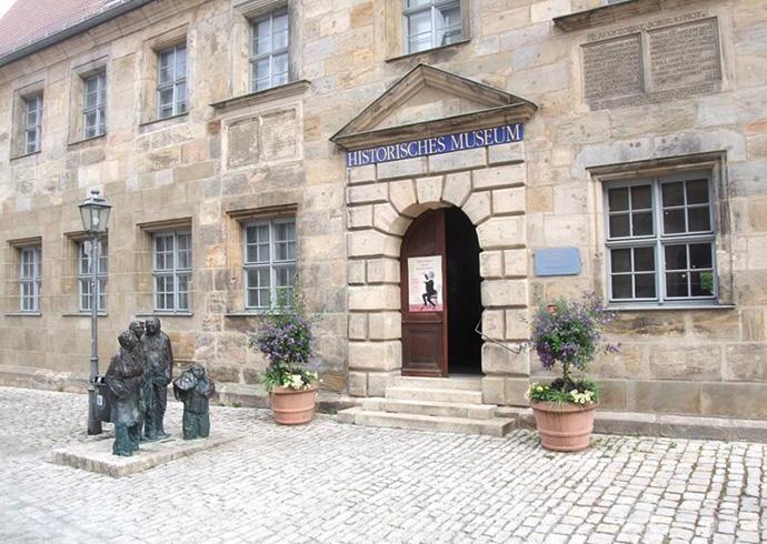 Исторический Музей Байройта