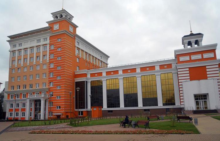 Библиотека им. А.С. Пушкина
