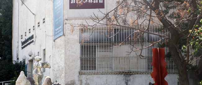 Городской дом художника Марка Шагала