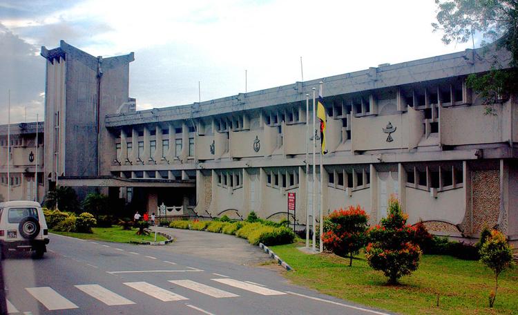 Брунейский Музей