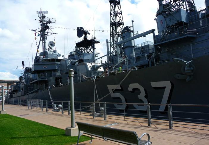 Военно – морской музей