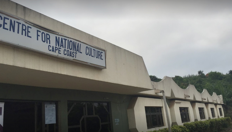 Центр национальной культуры