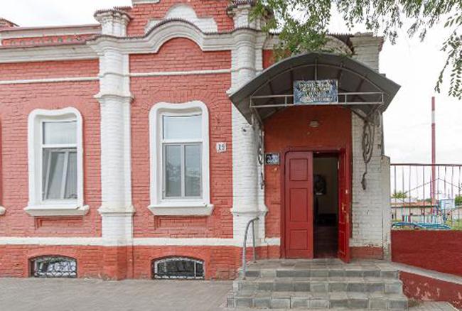 Картинная галерея имени Петрова-Водкина