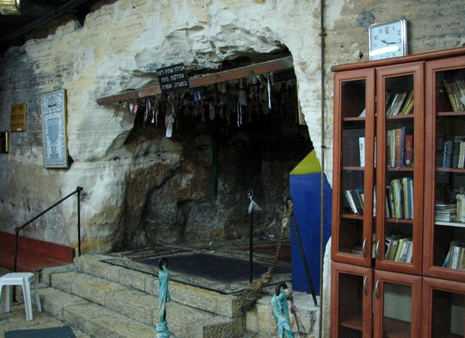 Пещера Илии-пророка