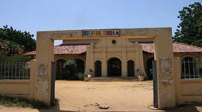 Чадский Национальный музей