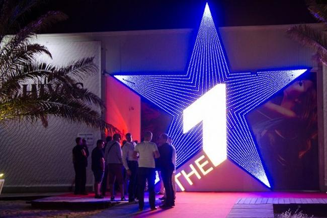 Клуб «The 1»