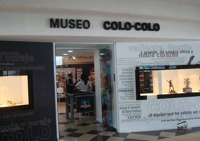 Музей футбольного клуба «Коло-Коло»