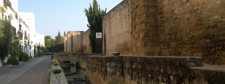 Крепостные стены Кордовы