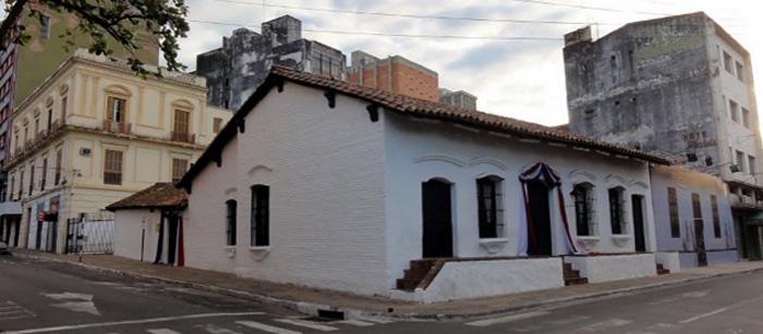 Дом независимости