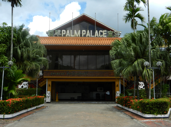 Ресторан «Пальмовый дворец»
