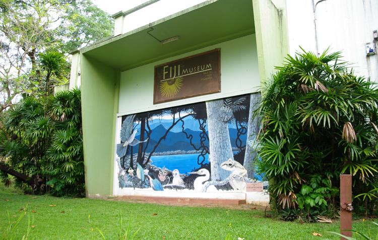 Музей Фиджи