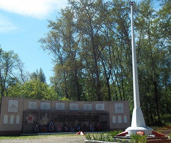 Памятник- обелиск, посвящённый погибшим во время Второй Мировой