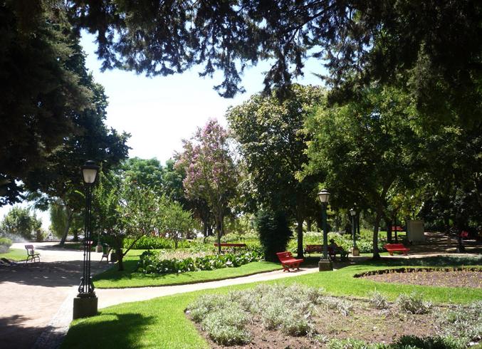 Городской парк Эворы