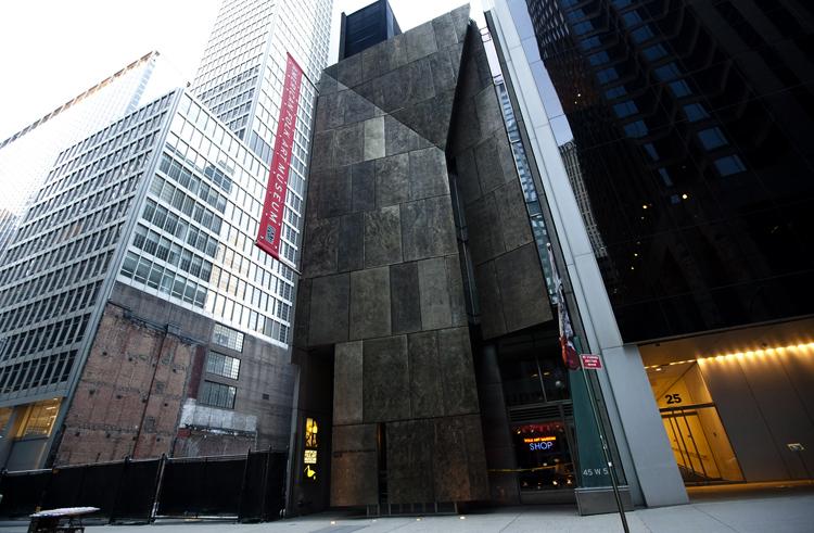 Музей американского народного искусства