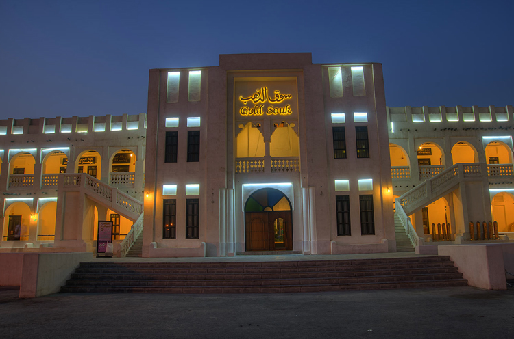 «Золотой базар» Дохи