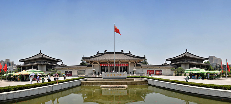 Шэньсийский исторический музей