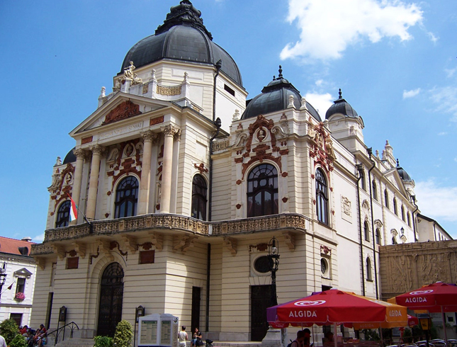 Национальный театр