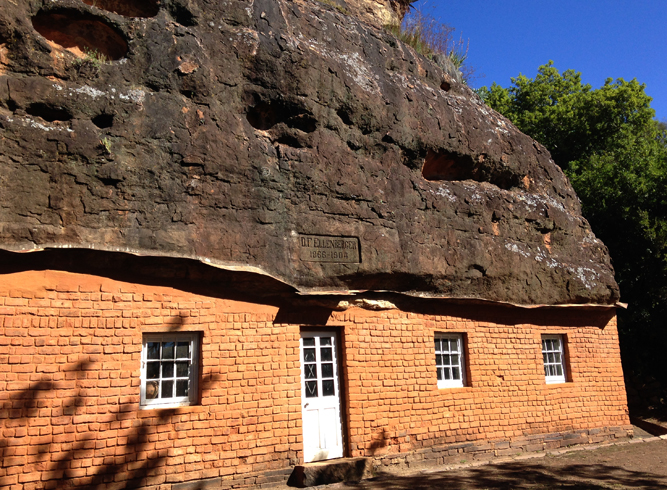 Пещерный дом Masitise