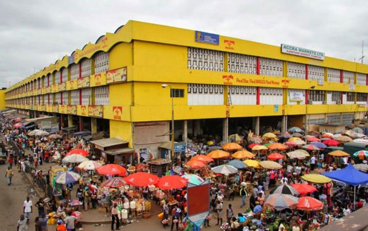 Рынок Канеши Маркет