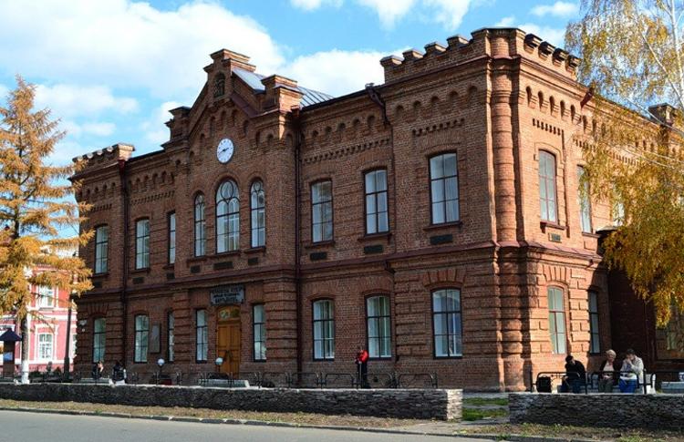 Минусинский региональный краеведческий музей им. Н.М.Мартьянова