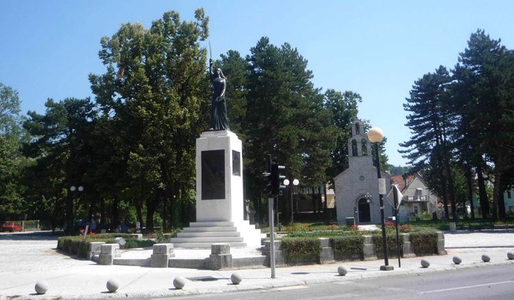 """Памятник """"Ловченска Вила"""""""