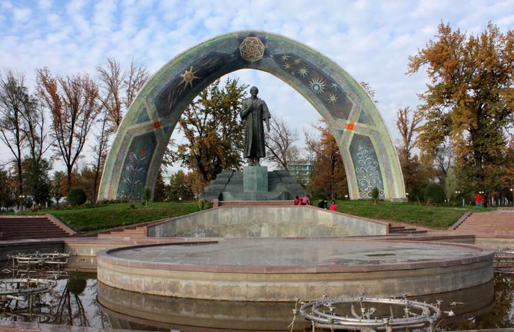 Парк Рудаки