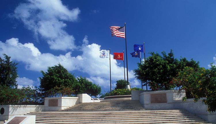 Американский Мемориальный парк