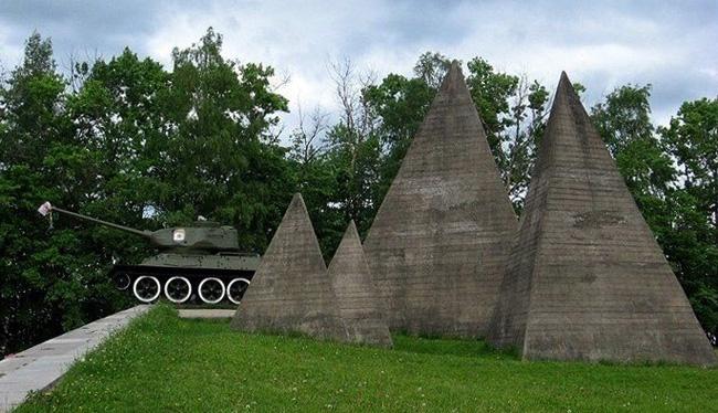 Мемориальный военный комплекс