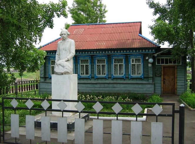 Дом-музей имени Эрьзи